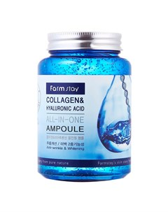 Сыворотка для лица Collagen Hyaluronic Acid All in One Ampoule Farmstay
