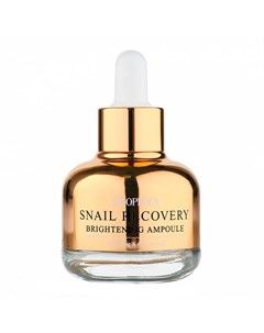 Сыворотка для лица Snail Recovery Brightening Ampoule Deoproce