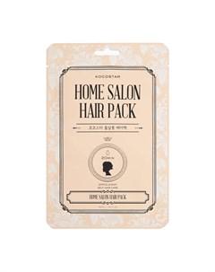 Маска для волос Home Salon Hair Pack Kocostar