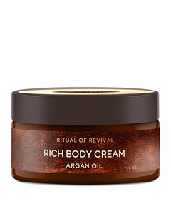 Крем для тела Ritual Of Revival Rich Body Cream Argan Oil Zeitun