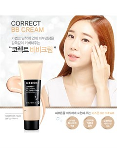 ВВ крем Correct BB Cream Fitting Cover Mizon