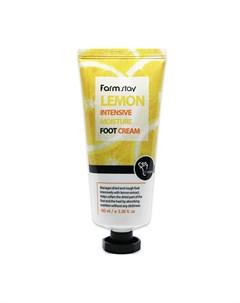 Крем для ног Lemon Intensive Moisture Foot Cream Farmstay