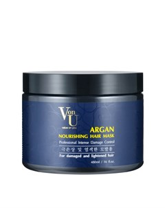 Маска для волос Argan Nourishing Hair Mask Von u