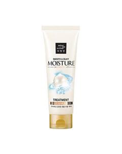 Маска для волос Pearl Smooth Silky Moisture Treatment Mise en scene