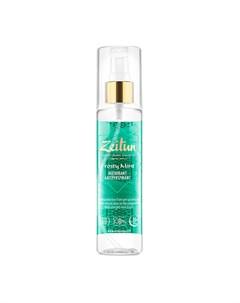 Дезодорант Frosty Mint Deodorant Antiperspirant Zeitun