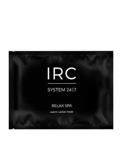 Альгинатная маска IRC Relax SPA Warm Caviar Mask Irc 24|7