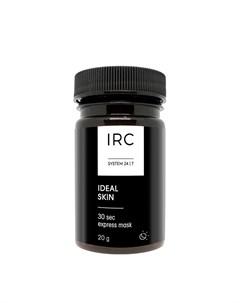 Маска для лица IRC Ideal Skin 30 Sec Express Mask Irc 24|7