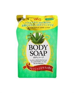 Гель для душа Aloe Body Soap 400 мл Wins