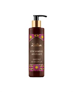 Гель для душа Grapefruit and Bailun Clay Anti Cellulite Detox Shower Gel Zeitun
