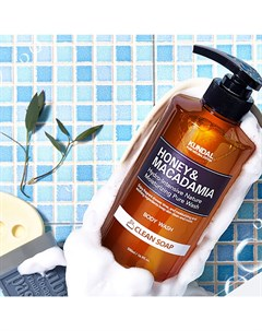 Гель для душа Honey Macadamia Body Wash Pink Grapefruit Kundal