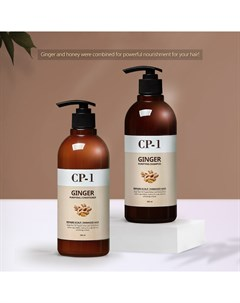 Кондиционер для волос Ginger Purifying Conditioner Esthetic house