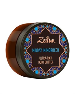 Масло для тела Midday in Morocco Ultra Rich Body Butter Zeitun