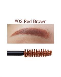 Тушь для бровей Saemmul Browcara Цвет 2 Red Brown Красно коричневый The saem