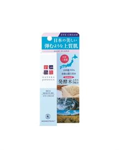 Крем для век NJ Rice Moisture Eye Cream Momotani
