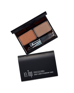 Тени для бровей It s Top Professional Easy Look Eyebrow Cake Цвет 2 Choco Brown Gray Brown Шоколадны It's skin