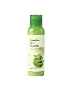 Эмульсия для лица Jeju Aloe Aqua Emulsion Skin79