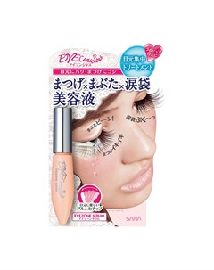 Сыворотка для век и ресниц Eye Zone Serum Sana