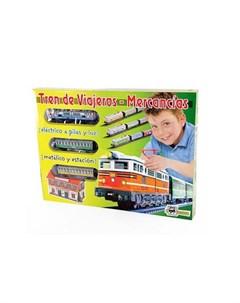 Железная дорога 1 локомотив 2 вагона со станцией 3 4 м эллипс Pequetren