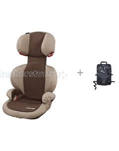 Автокресло Rodi SPS и органайзер с карманом для планшета Magic City Maxi-cosi