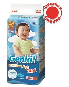 Подгузники Nepia L 9 14кг 54шт Genki
