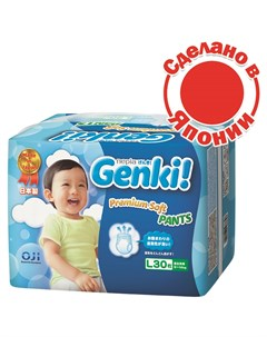 Трусики подгузники Nepia L 9 14кг 30шт Genki