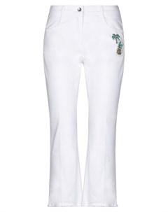 Джинсовые брюки Laurel