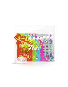 Beauty bag подарочный набор косметичка средств по уходу за кожей лица и тела happy space 7 days