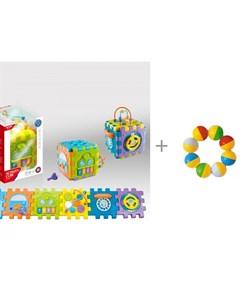 Развивающая игрушка Куб сортер Развивашка и погремушка Браслетик Haunger