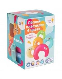 Набор легкого пластилина для детской лепки из 4 цветов разноцветный Genio kids-art