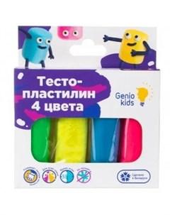 Набор для детской лепки из 4 цветов Тесто пластилин разноцветный Genio kids-art
