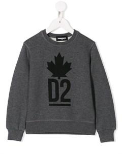 свитер с логотипом D2 Dsquared2 kids