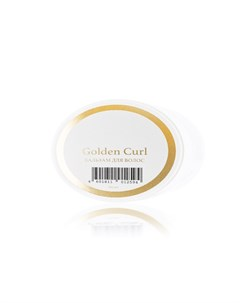 Бальзам для волос Golden Curl 200 мл Golden trace