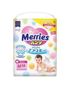 Японские трусики подгузники M 6 10кг 58шт Merries