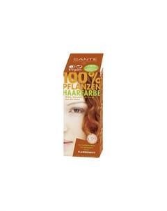 Растительная краска для волос Огненно рыжий 100 г Sante