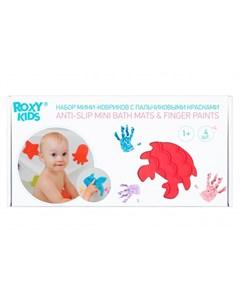 Коврик Набор антискользящие мини коврики для ванны и пальчиковые краски Roxy kids