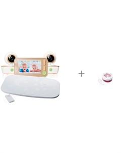 Видеоняня с двумя камерами и монитором дыхания Baby RV1300X2SP и патчи для глаз Beauty Style Ramili