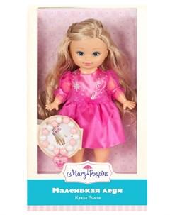 Игровой набор Мисс Очарование кукла Эльза с браслетом Mary poppins