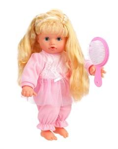 Интерактивная кукла Моя первая кукла Ляля с аксессуарами Mary poppins