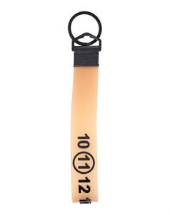 Брелок для ключей Maison margiela