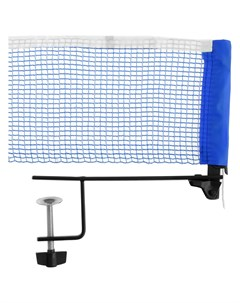 Сетка для настольного тенниса swift hit 180 х 14 см с крепежом цвет синий Onlitop