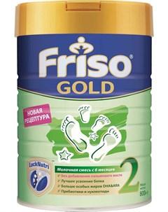 Сухая молочная смесь Gold 2 LockNutri 800гр Friso