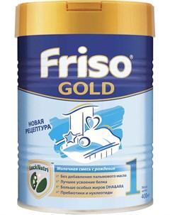 Сухая молочная смесь Gold 1 LockNutri 400гр Friso